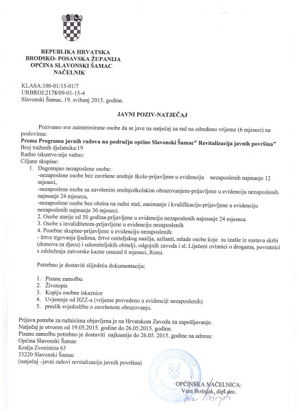 Javni poziv_revitalizacija