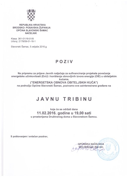 Poziv_javna tribina